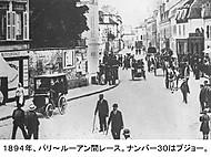 1894parisrouen_peugeot_3