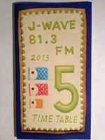 Jwave1