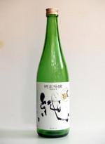 Nihonnshu3941
