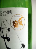 Nihonnshu3942