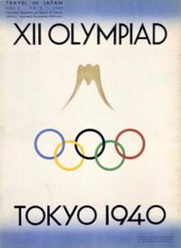 Tokyo1940474x650