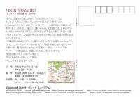 Print_20191222122201